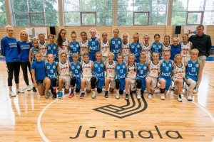 Starptautiskais basketbola turnīrs 2017
